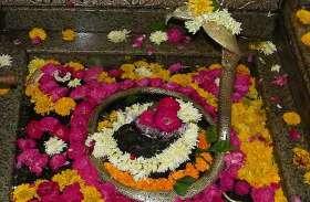 omkareshwar temple: प्राचीन इतिहास है ओंकारेश्वर ज्योतिर्लिंग, देखें खास रिपोर्ट
