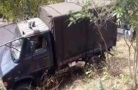 video story : उज्जैन में बड़ा हादसा टला, पुलिस की गाड़ी का हुआ स्टीयरिंग फैल