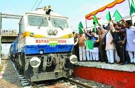 चंबल को मिली एक और ट्रेन की सौगात,तीन दिन रुकेगी,लोगों में खुशी की लहर