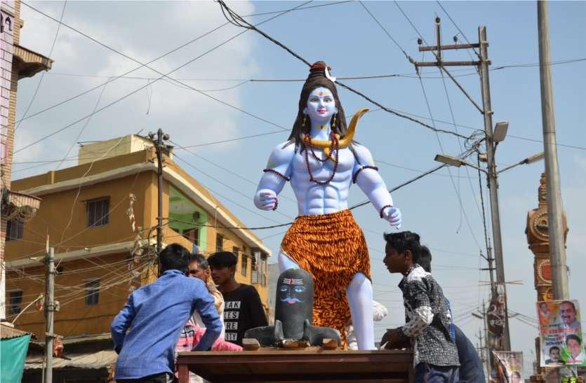 video :भगवान भोलेनाथ की निकली बारात, बैंड बाजों की धुन पर नाचे शिवभक्त