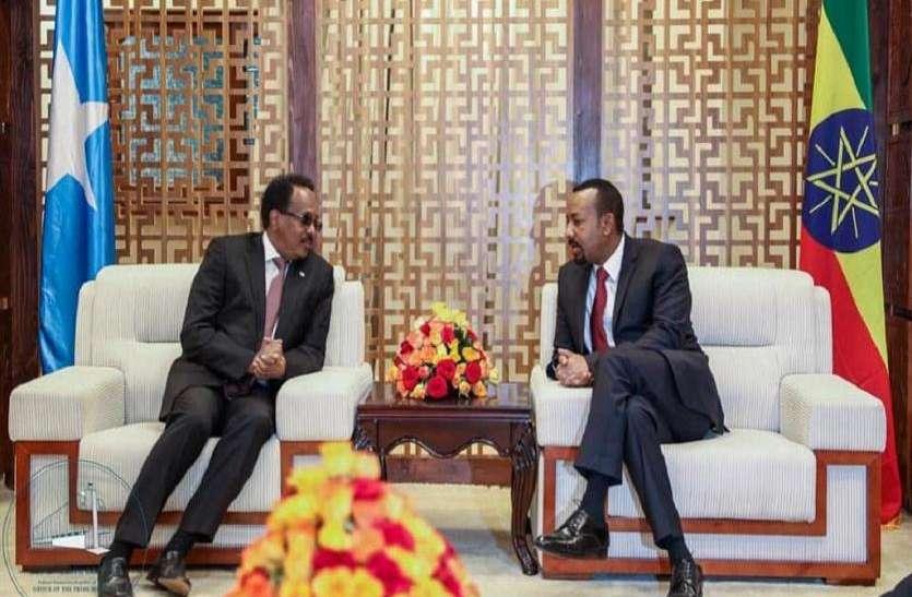 इथियोपिया के दौरे पर सोमाली राष्ट्रपति, अदीस अबाबा में शिखर बैठक