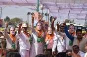 PHOTO GALLERY : चेहरे पर मोदी का मुखौटा, हाथों में भाजपा का झंडा लिए पहुंचे लोग
