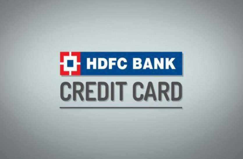 HDFC Has Revised The Charges For Late Payment Of Credit Card Bill ...