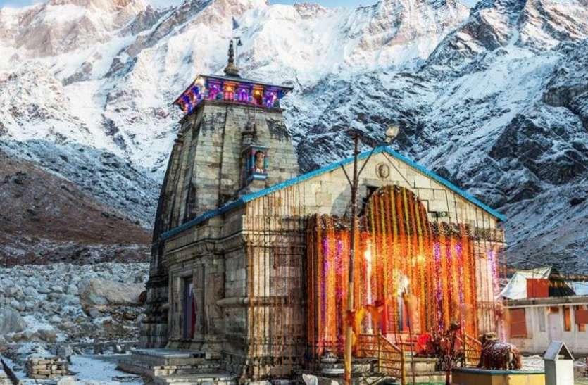 Uttarakhand: God Kedarnath Dham Cupboard Will Open On 9th May ...