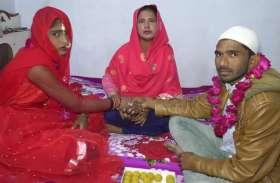 गुलाबी गैंग ने प्रेमी जोड़े का कराया विवाह, समाज को दिया सन्देश