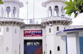 पटियाला जेल में कैद आईजी को खास दर्जा देने पर जेल अधीक्षक निलंबित