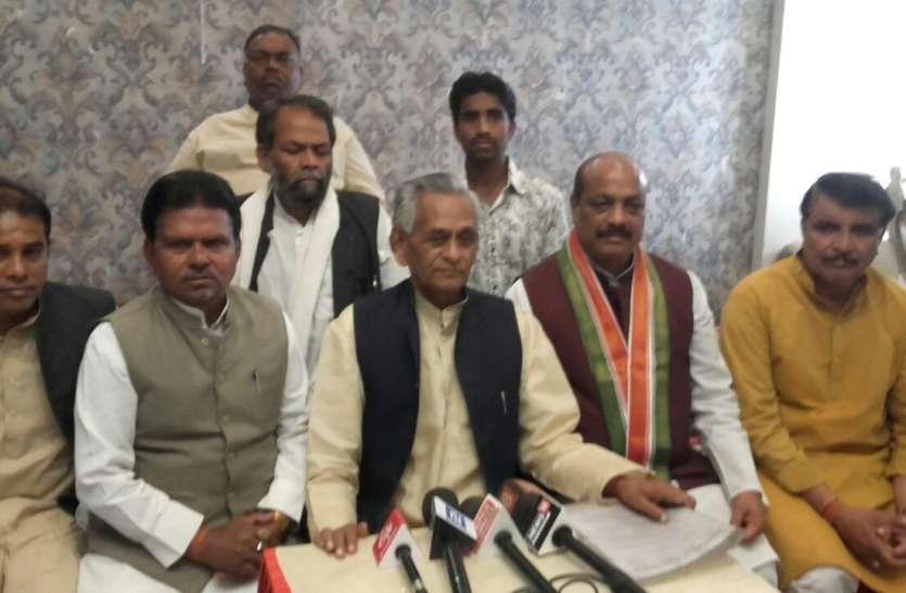 भाजपा ने पिछड़ा वर्ग के विश्वास को ठगा