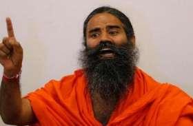 एयर स्ट्राइक पर रामदेव का बयान, कहा- अंजाम अभी बाकी है, सबूत मांगने वाले को लेकर कही ऐसी बात