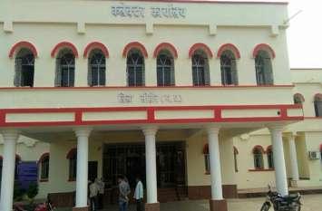 सरकारी दफ्तरों से असंतुष्ट जिले की जनता-14 महीने में दो हजार से अधिक शिकायतें
