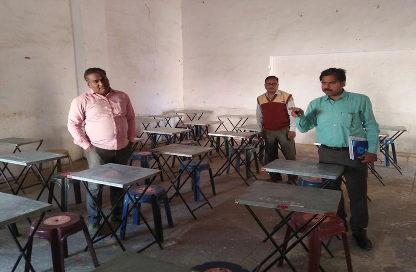 तैयारियां पूरी, 12 वीं बोर्ड परीक्षाएं कल से, 88 केन्द्रों पर होगी परीक्षा