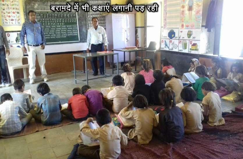 स्कूल क्रमोन्नत, लेकिन सुविधाएं नहीं बढ़ी, एक कमरे में चल रही 5 कक्षाएं