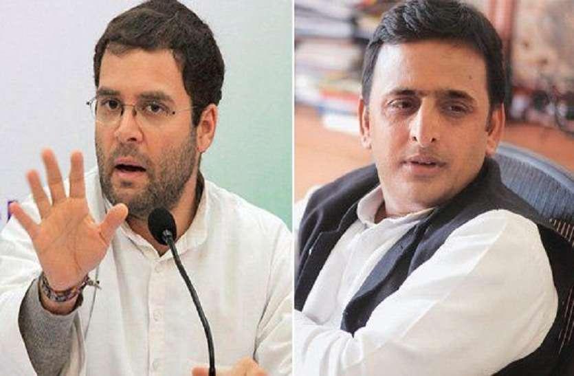 सपा को उसके ही गढ़ में घेरेगी कांग्रेस, इस दिग्गज नेता ने शुरू की तैयारी