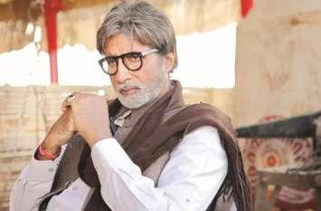 अमिताभ बच्चन के आगे साउथ के इस सुपरस्टार की सिट्टी पिट्टी हो जाती है गुम, बिग बी को फोन करने से भी लगता है डर
