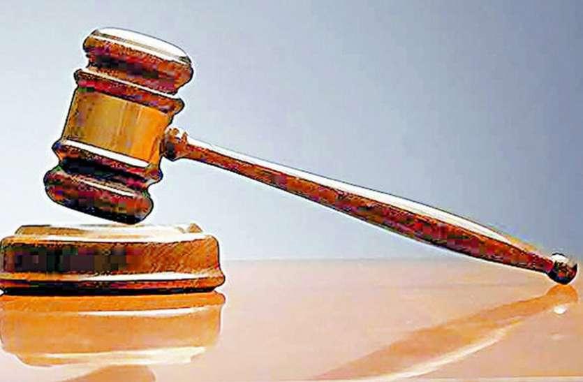 दहेज प्रताडऩा के दोषी पति को सात साल का कारावास, लगाया जुर्माना