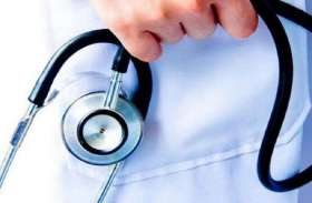 हर साल बन रहे 1000 पीजी डॉक्टर, सरकार की कमी से खाली हैं पद