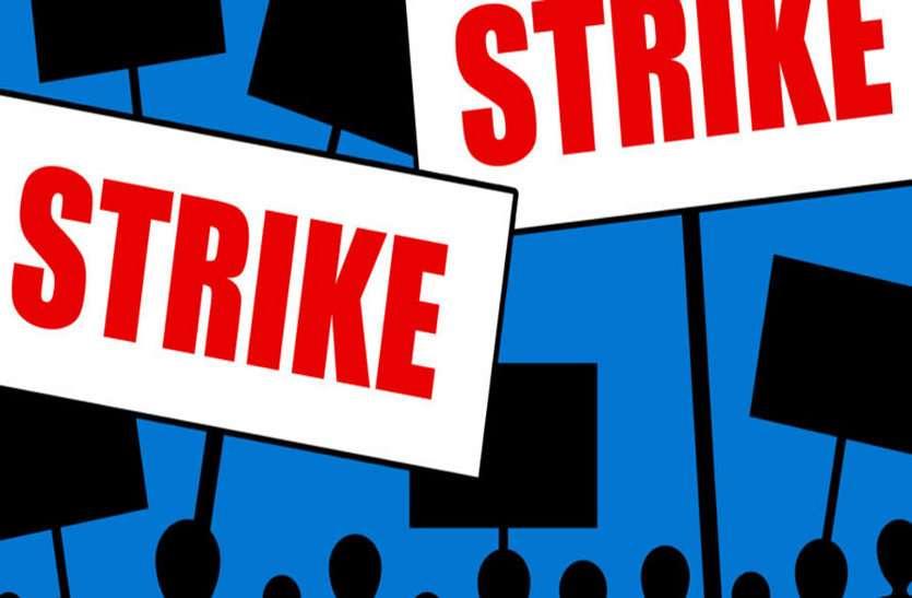 महंगाई भत्ते के भुगतान समेत आठ मांगों को लेकर पंजाब के कर्मचारियों की आज से अनिश्चितकालीन पेन डाउन हड़ताल शुरू