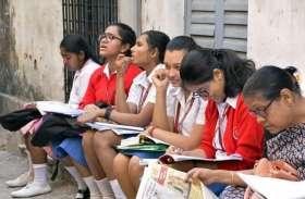 मिज़ोरम और त्रिपुरा की स्कूल शिक्षा में लागू होगी नई समय-अवधि