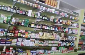 सरकार की नई योजना, अब सस्ते में मिलेंगी दवाईयां