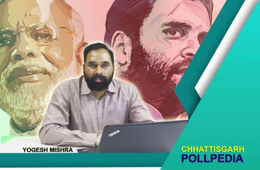 Chhattisgarh Pollpedia - Episode 16 – कौन बदलेगा सरगुजा लोक सभा सीट में कांग्रेस का भाग्य?
