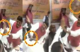 जिस BJP सांसद ने भाजपा विधायक को जूतों से पीटा, उनके पिता हैं राजनाथ सिंह के करीबी, विधायक हैं योगी के खास