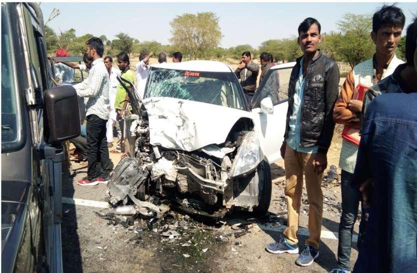 कारों में जोरदार भिडंत में चालकों की दर्दनाक मौत