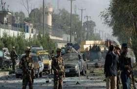 फोटो गैलरी: अफगानिस्तान में जोरदार ब्लास्ट, 16 लोगों की मौत