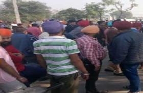 देशद्रोह के मुकदमे में तीन सिख युवकों को आजीवन कारावास सुनाने के विरोध में सम्मेलन