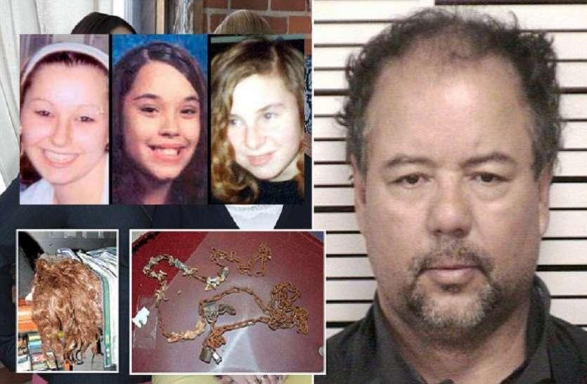 पड़ोस की ही तीन लड़कियों को इस शख्स ने 10 साल तक घर में रखा था कैद, तीनों के साथ करता था यह जुल्म