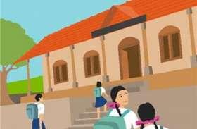जिला शिक्षा केंद्र का फीस प्रतिपूर्ति के लिए तीन साल से लगा रहे चक्कर, स्कूल संचालकों में आक्रोश