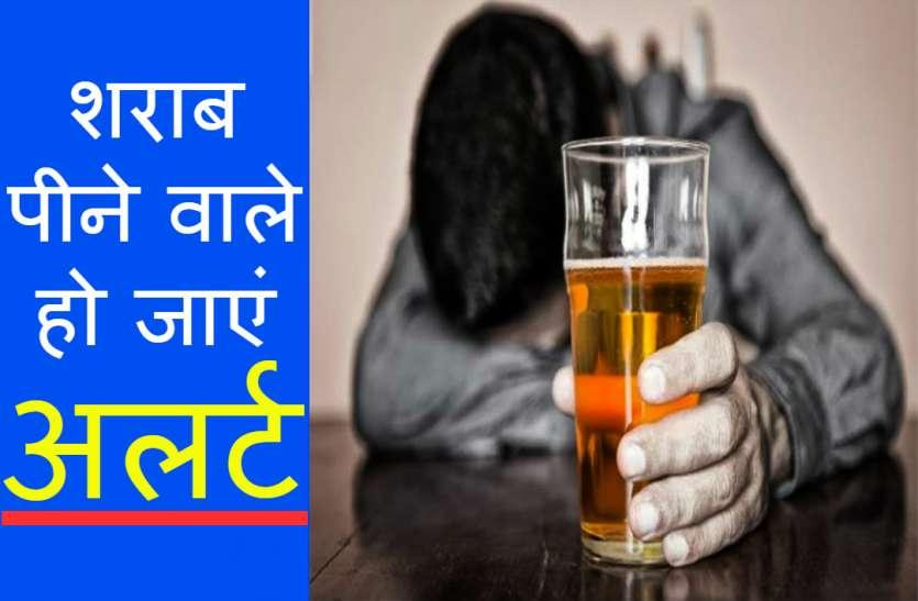 एक साल पहले बना कानून लागू, लेकिन शराब दुकानों में नहीं अमल, ये हो सकता है नुकसान
