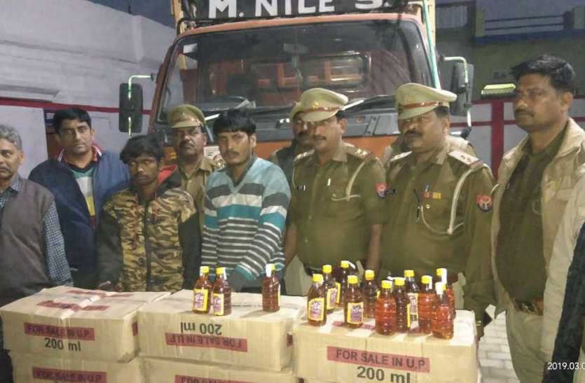 चुनाव से पहले राजधानी जा रही अवैध शराब की खेप बरामद, दो तस्कर गिरफ्तार