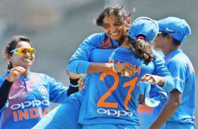 महिला क्रिकेट : लगातार हार का क्रम तोड़ने के लिए उतरेगी टीम इंडिया, सीरीज में बराबरी पर भी नजर
