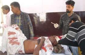 दो गुटों में लाठी-भाटा जंग में एक महिला सहित सात घायल, तीन घायलों को किया रैफर