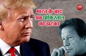 डोनाल्ड ट्रंप ने इमरान खान को दिया झटका, पाकिस्तानी नागरिकों के लिए बदला ये नियम