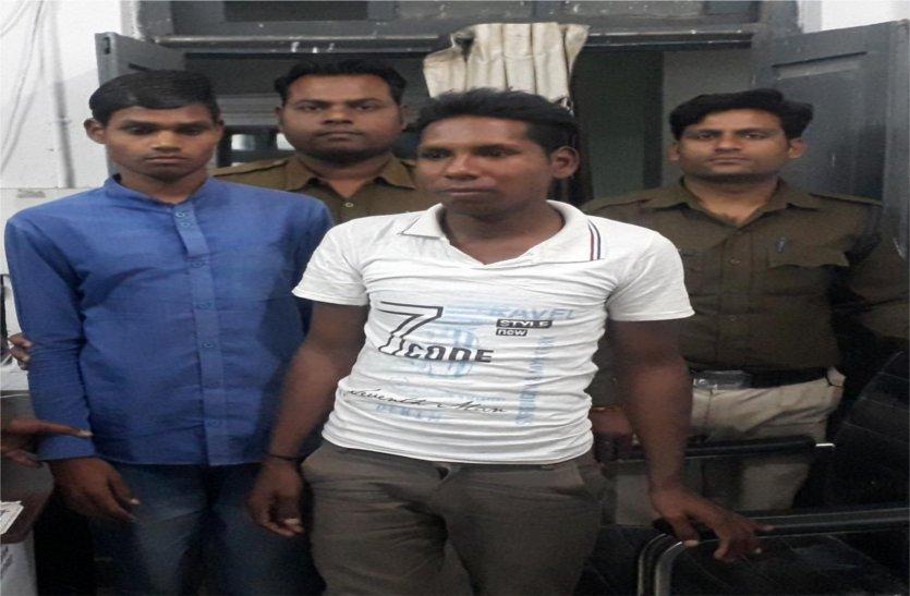 हत्या के आरोपियों को कोर्ट ने सुनाई आजीवन कारावास की सजा, पढ़े खबर