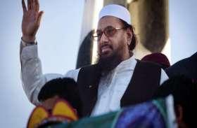 फोटो गैलरी: यूएन में हाफिज सईद को बड़ा झटका