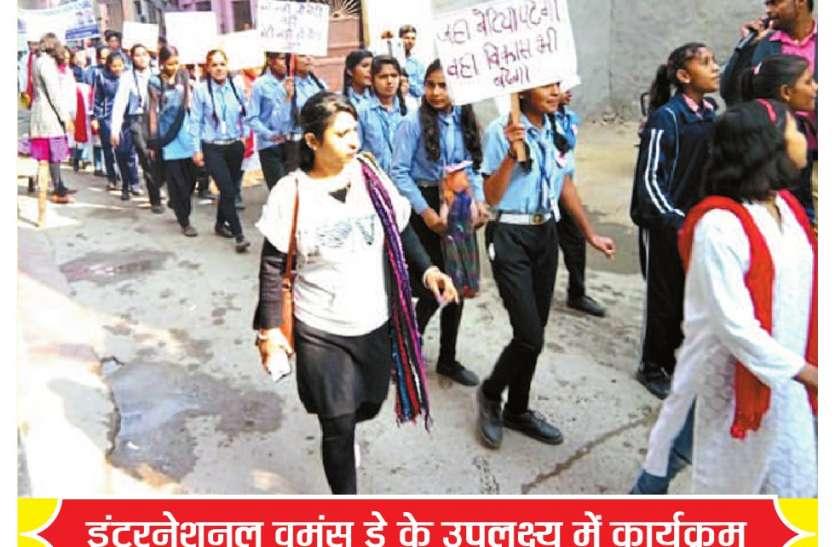 महिला सम्मान में निकलेगी रैली, झांकी से बेटी बचाओ का संदेश