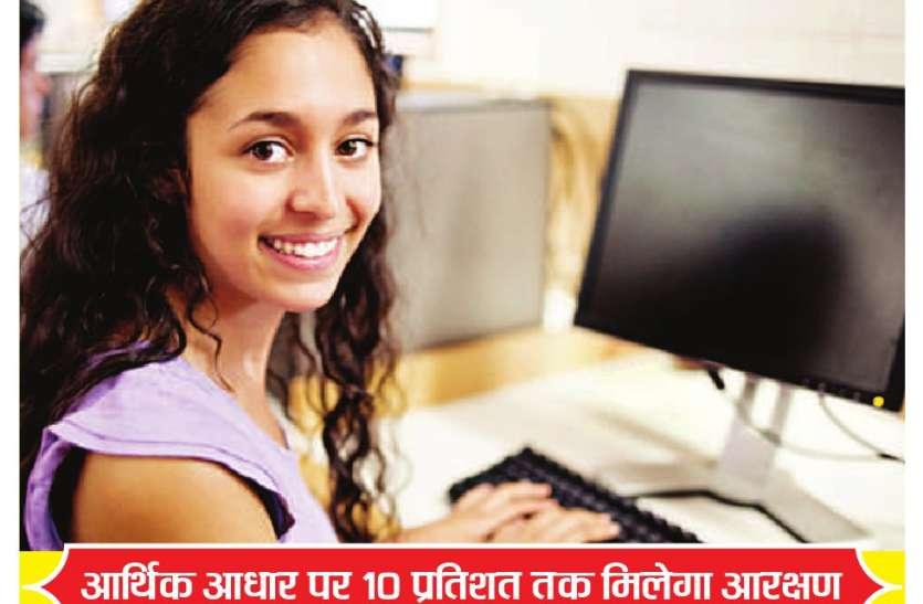 जेईई मेन: ईडब्ल्यूएस कैटेगरी में ऑनलाइन आवेदन 11 मार्च से