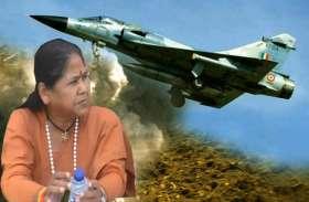 मोदी की फायर ब्रांड मंत्री बोलीं, एयर स्ट्राइक का प्रूफ मांगना सेना का अपमान