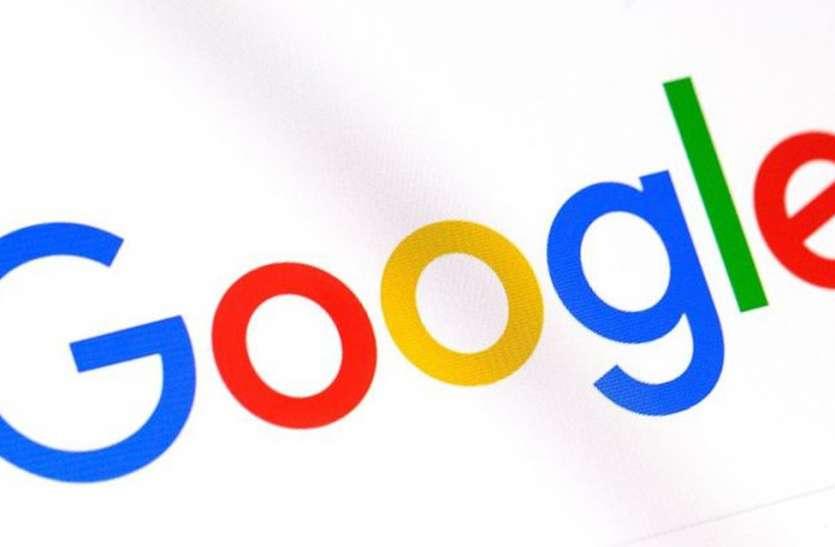 गूगल सिखाएगा लोकसभा चुनाव की सटीक रिपोर्टिंग