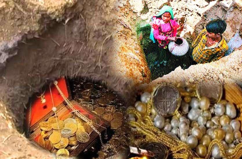 यहां की जमीन ही ग्रामीणों का बैंक लॉकर, अपने जेवरात और नकदी गाडकऱ रखते हैं सुरक्षित
