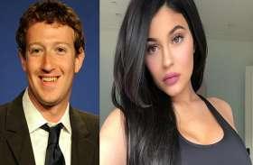 फेसबुक के सीइओ को पीछे छोड़ ये हॅालीवुड एक्ट्रेस बनीं 21 साल की उम्र में दुनिया की पहली अरबपति