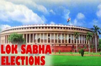 लोकसभा चुनाव से पहले सिहोरा को जिला बनाने की मांग, देखें वीडियो