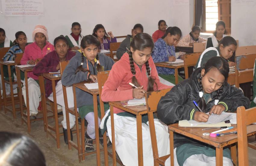 बोर्ड होगी कक्षा 5वीं और 8वीं की परीक्षा, विद्यार्थी होंगे फेल-पास
