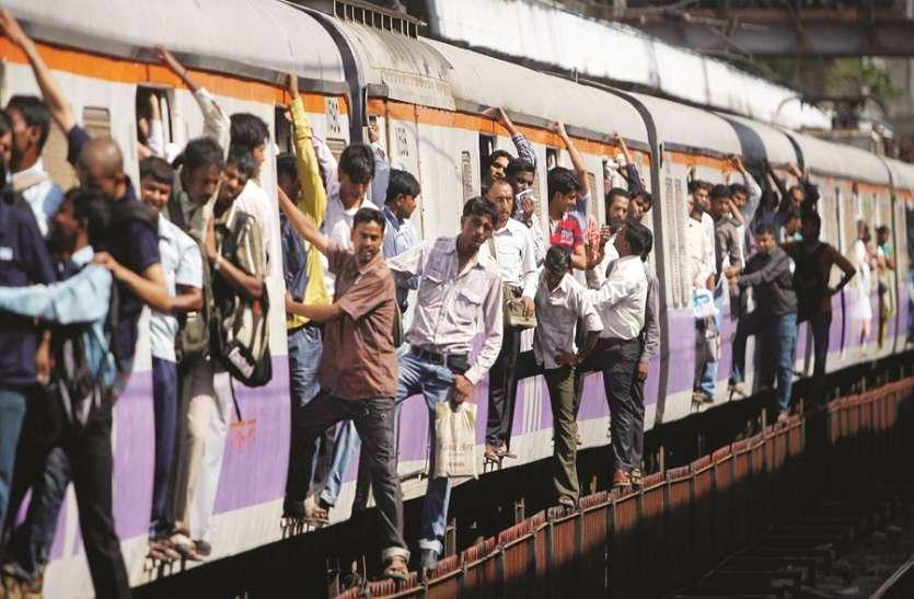 दो महीने में ही लोकल ट्रेन ले चुकी है 417 लोगों की जान