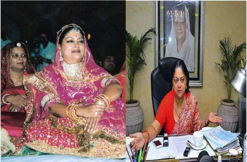 Women's Day Special 2019 : राजघराने की इस बहू ने विपक्षीयों को मात दे ऐसे संभाली राजस्थान की सियासत