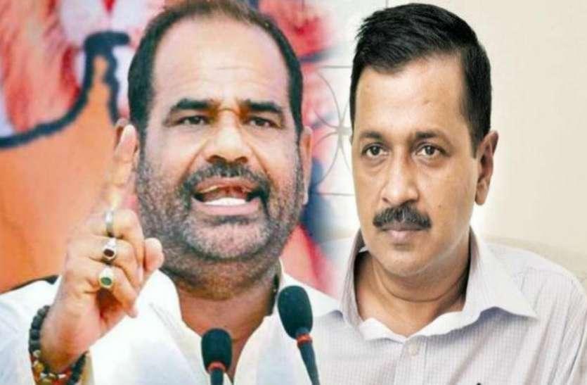 भाजपा-AAP के बीच सियासी जंग तेज, सांसद रमेश बिधूड़ी ने सीएम केजरीवाल को कहे अपशब्द