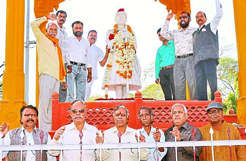 महलवाड़ा को शासन अधिग्रहित करे-राजपूत समाज