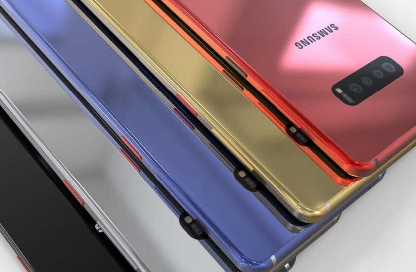 भारत में लॉन्च हुए Samsung Galaxy S10 सीरीज़ के तीन स्मार्टफोन, ट्रिपल रियर कैमरा और 12GB रैम से हैं लैस