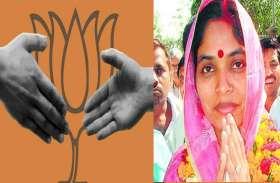सपा बसपा रालोद गठबंधन को तगड़ा झटका देकर भाजपा में शामिल हुईं पूर्व सांसद, इस लोकसभा सीट पर बढ़ी राजनीतिक सरगर्मी